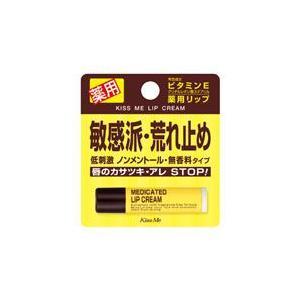 薬用リップクリーム 2.5g