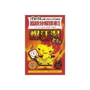 爆汗湯 ホットジンジャーの香り 60g|futaba28