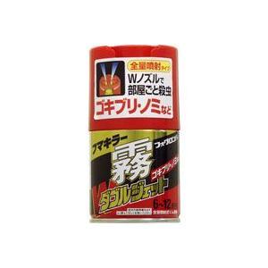 フマキラー霧ダブルジェット フォグロンS 100mL 【第2類医薬品】 futaba28