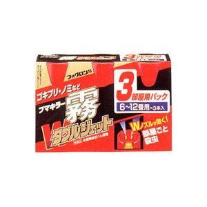 フマキラー霧ダブルジェット フォグロンS 100mL×3本 【第2類医薬品】 futaba28