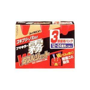 フマキラー霧ダブルジェット フォグロンS 200mL×3本 【第2類医薬品】 futaba28