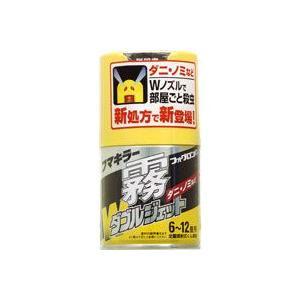 フマキラー霧ダブルジェット フォグロンD 100mL 【第2類医薬品】 futaba28