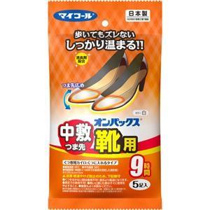 オンパックス 中敷つま先靴用 白 5足入*配送分類:1|futaba28