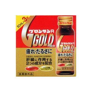 グロンサンR GOLD内服液 50mL×3本 【指定医薬部外品】|futaba28