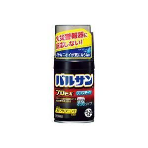 バルサン プロEX ノンスモーク 霧タイプ 12〜20畳用 93g 【第2類医薬品】