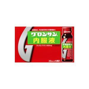 グロンサン内服液 20mL×10本 【第3類医薬品】*配送分類:1 futaba28