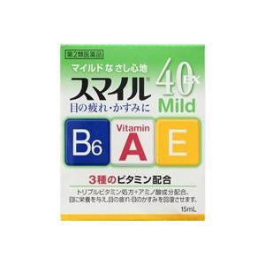 スマイル40EXマイルド 15mL 【第2類医薬品】の関連商品5