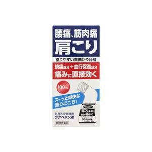 「トクホンチールAと同じ主成分サリチル酸グリコール」 ラクペタン液 100mL  【第3類医薬品】[配送区分:A]|futaba28