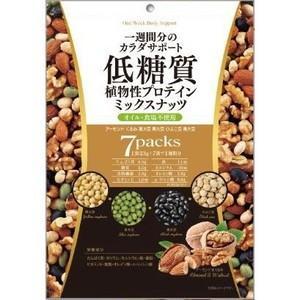 味源 低糖質 ミックスナッツ 23g×7袋 *配送分類:1|futaba28
