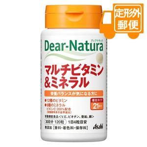 [定形外郵便]Dear-natnra/ディアナ...の関連商品3