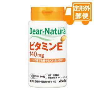 [定形外郵便]Dear-natnra/ディアナチュラ ビタミンE 60粒|futaba28