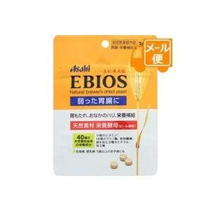 [ネコポスで送料160円]エビオス錠パウチ 300錠|futaba28