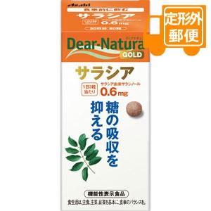 [定形外郵便]Dear−Natura/ディアナチュラゴールド サラシア 90粒|futaba28