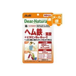 [ネコポスで送料160円]Dear-Natura/ディアナチュラ スタイル ヘム鉄×葉酸+ビタミンB6・B12・C 120粒|futaba28