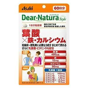 [ネコポスで送料160円]Dear-Natura/ディアナチュラ スタイル 葉酸×鉄・カルシウム 120粒|futaba28