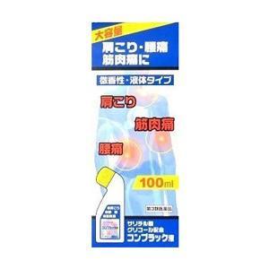 コンプラック液 100mL 【第3類医薬品】*配送分類:1 futaba28