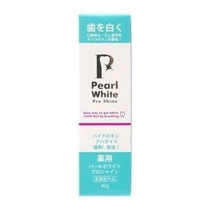薬用パールホワイトプロ シャイン 40g*配送分類:1|futaba28