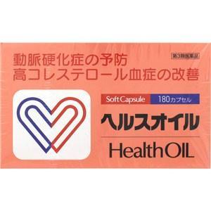 ヘルスオイル 180カプセル 【第3類医薬品】