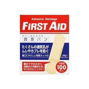 ファーストエイド M-100枚*配送分類:2|futaba28