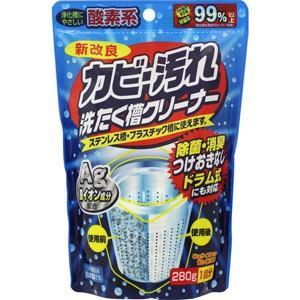洗たく槽クリーナー 280g*配送分類:1|futaba28