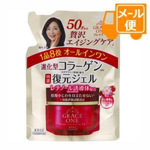 [ネコポスで送料160円]グレイス ワン 濃潤リペアジェル EX つめかえ 90g|futaba28