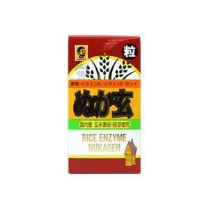杉食ぬか玄( 粒 ) 140g(250mgX560粒)