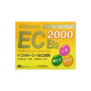 【第3類医薬品】 トコスタシーエースEC2000 80包|futaba28