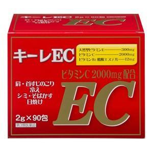 キーレEC 90包 【第3類医薬品】*配送分類:1 futaba28