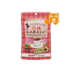 [ネコポスで送料190円]白桃ルイボスティー 20g(2g×10袋)|futaba28