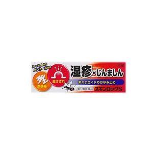 非ステロイドのかゆみ止め スキンロックS 20g 【第3類医薬品】[配送区分:A]|futaba28