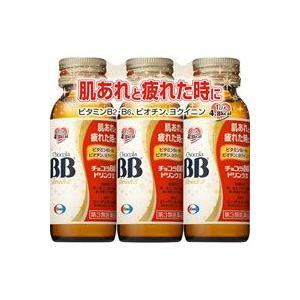チョコラBBドリンクII 50mL×3本 【第3類医薬品】*配送分類:1 futaba28
