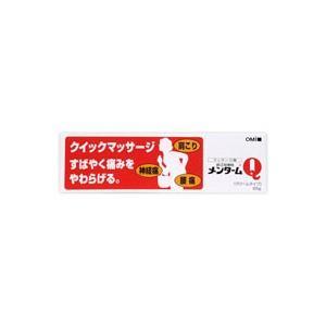 メンターム Q軟膏 65g 【第3類医薬品】*配送分類:2 futaba28