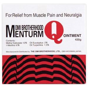 メンターム Q軟膏 430g 【第3類医薬品】*配送分類:1 futaba28