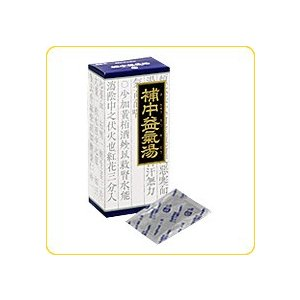 補中益気湯エキス顆粒クラシエ [45包]【第2類医薬品】