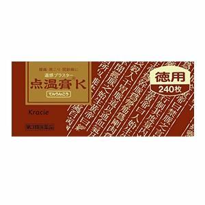 【第3類医薬品】 点温膏K [120枚]*配送分類:1 futaba28