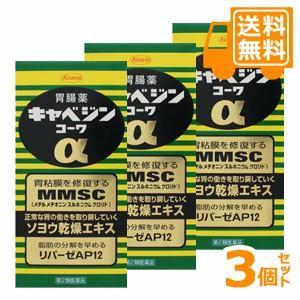 [送料無料]キャベジンコーワα 300錠×3個セット 【第2類医薬品】|futaba28