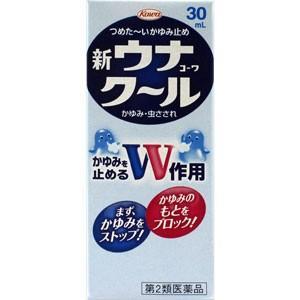 新ウナコーワクール 30mL 【第2類医薬品】|futaba28