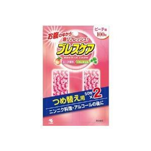 ブレスケア ピーチ味 つめ替え用 50粒X2袋入*配送分類:1|futaba28