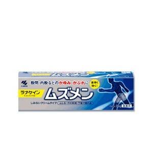 小林製薬 ムズメン 15g 【第2類医薬品】[配送区分:B] futaba28