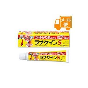 [ネコポスで送料160円]ラナケインS 30g【第2類医薬品】|futaba28