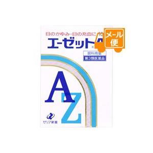 [ネコポスで送料160円]エーゼットA 10mL 【第3類医薬品】|futaba28