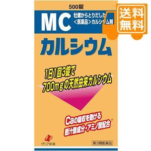 MCカルシウム 500錠 【第3類医薬品】[配送区分:A]|futaba28