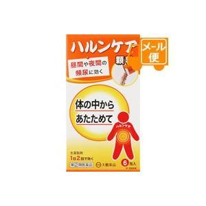 [クリックポストで送料160円]ハルンケア顆粒 6包 【第(2)類医薬品】|futaba28