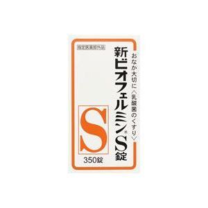 新ビオフェルミンS錠 350錠【指定医薬部外品】