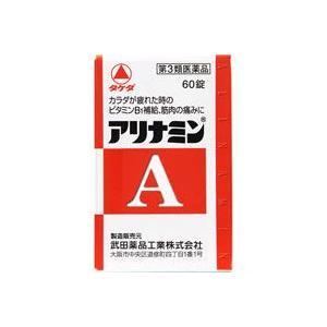 アリナミンA 60錠【第3類医薬品】*配送分類:2 futaba28