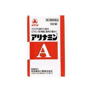 アリナミンA 180錠 【第3類医薬品】*配送分類:1 futaba28
