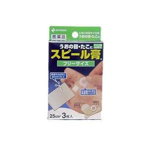 ニチバン スピール膏 SPF(フリーサイズ) 25cm×3枚入 【第2類医薬品】|futaba28