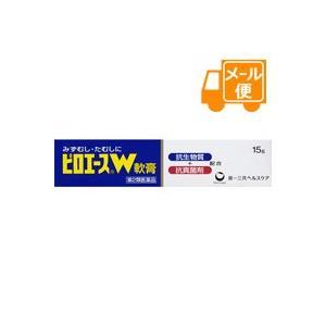 [ネコポスで送料190円]ピロエースW軟膏 15g 【第2類医薬品】|futaba28