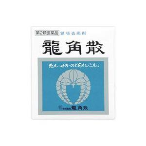 龍角散 20g 【第3類医薬品】|futaba28