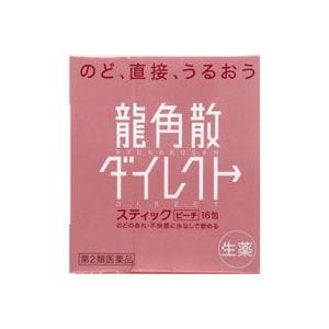 龍角散ダイレクトスティック ピーチ 16包 【第3類医薬品】|futaba28